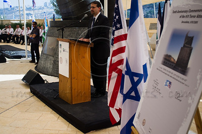 US Ambassador to Israel, Daniel B. Shapiro, addresses the audience at a ceremony marking a decade since the 9/11 attacks. Jerusalem, Israel. 11/09/2011.